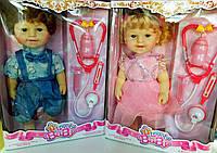 Детская игрушка! Большие куклы с мягкой кожей и мимикой ребенка