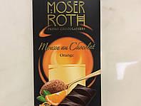 Шоколад Moser Roth Апельсин 187 грм Германия