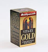 Вита Екс Голд / Vita-Ex-Gold, 20 cap
