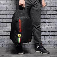 Качество! Повседневный рюкзак Ferrari (Феррари) Спортивный, Городской! Puma (Пума) Ранец,Портфель,Сумка!