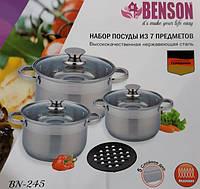 Кухонный набор кастрюль Benson BN-245 7 предметов нержавеющая сталь качественные кастрюли