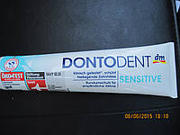 """Зубная паста """"Dondodent"""" Оригинал Германия"""