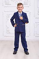 Школьная форма для мальчика синего цвета с заплатками