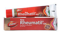 РЕВМАТИЛ ГЕЛЬ / REUMATIL GEL, DABUR, 30 gm
