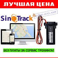 GPS трекер для авто Sinotrack ST-901