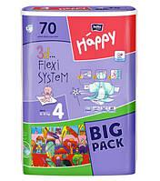 Подгузники детские Happy Maxi (4) от 8-18 кг 70шт.