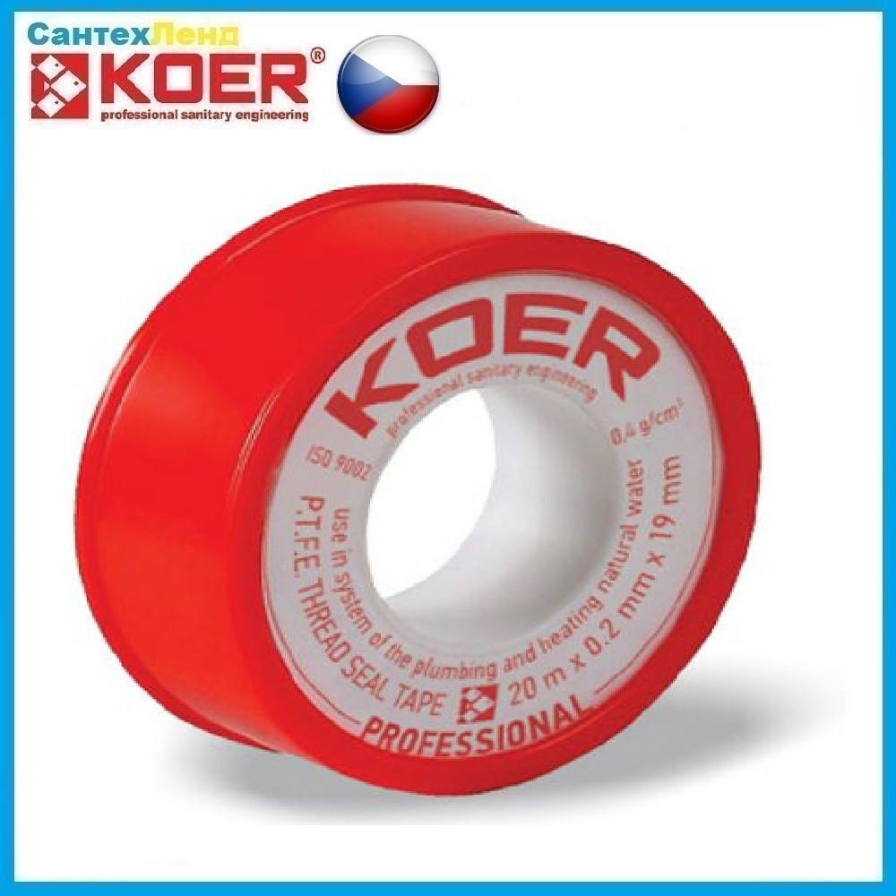 Фум Стрічка Koer Professional STP-01 Water