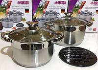 Кухонные кастрюли набор из 5 предметов Benson BN-246 (3 л, 4 л) + бакелитовая подставка под горячее