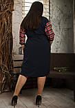 Платье мод. №586-2, размеры 52,54,56 красная клетка, фото 2
