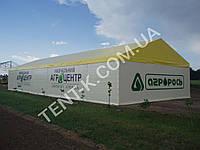 Ангари для сільського господарства від TENT.UA