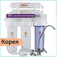 Проточный фильтр ультрафильтрации Raifil NOVO 5 (PU905W5-WF14-EZ)