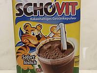 Какао Schovit 800 грм Германия , фото 1