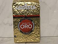 Кофе Lavazza Oro(1 кг) 100% Арабика.Кофе в зёрнах (Оригинал ,Италия)