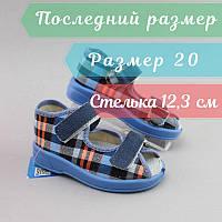 Босоножки для мальчика клетка детская текстильная обувь Zetpol Зетпол р.20