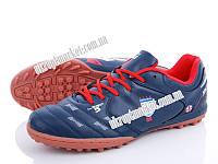 """Футбольная обувь мужские A8011-7S (8 пар р.41-46) """"Veer-Demax"""" LB-1193"""