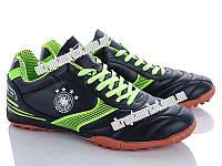 """Футбольная обувь мужские A8010-1S (8 пар р.41-46) """"Veer-Demax"""" LB-1193"""