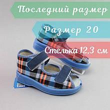 Тапочки детские на мальчика клетка детская текстильная обувь Zetpol Зетпол р.20