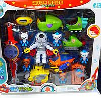 Детская игрушка! Большой набор Октонавтов с техникой