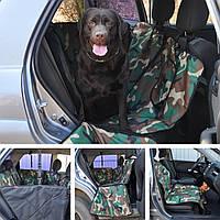 Автогамак Трансформер 4в1 с бортами, авто чехол для перевозки собак в автомобиле. DOX DABL камуфляж