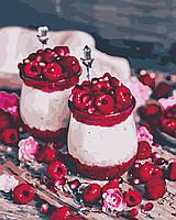 """Картина по номерам """"Малиновый десерт"""" 40*50см, фото 1"""