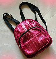Красивый женский рюкзак, велюр с серебристым напылением , качество отличное ,ЧИТАЙТЕ ОПИСАНИЕ ТОВАРА!