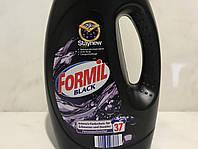 Formil gel 1,5 л для чёрного белья Германия , фото 1