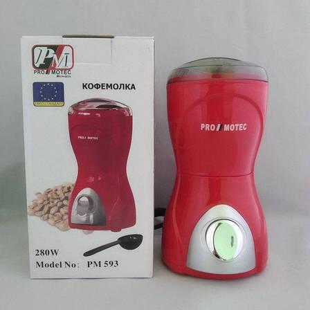 Кофемолка измельчитель Promotec измельчитель на  280W, фото 2