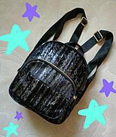 Красивый женский рюкзак отличного качества, велюр с серебристым напылением ,ЧИТАЙТЕ ОПИСАНИЕ ТОВАРА!