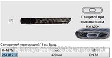Насадка на пылесос 420 мм DN 38  R+M                  (с защитой при всасывании на насадке)
