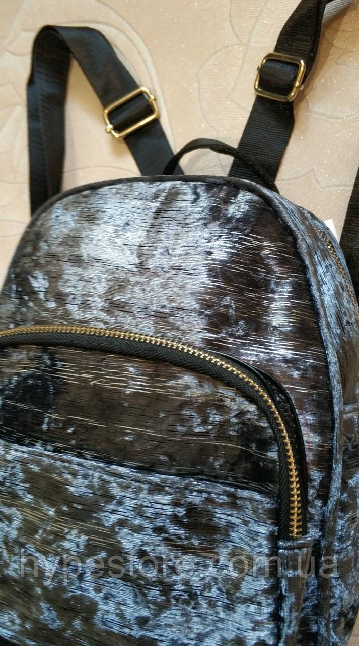 Красивый женский рюкзак отличного качества,  велюр с серебристым напылением РАСПРОДАЖА!!!