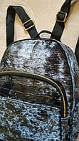 Красивый женский рюкзак отличного качества, велюр с серебристым напылением,ЧИТАЙТЕ ОПИСАНИЕ ТОВАРА!!!