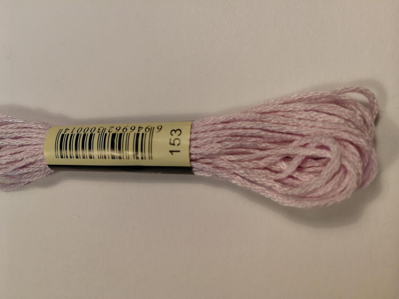 Мулине СХС 153 фиолетовый,оч. светлый