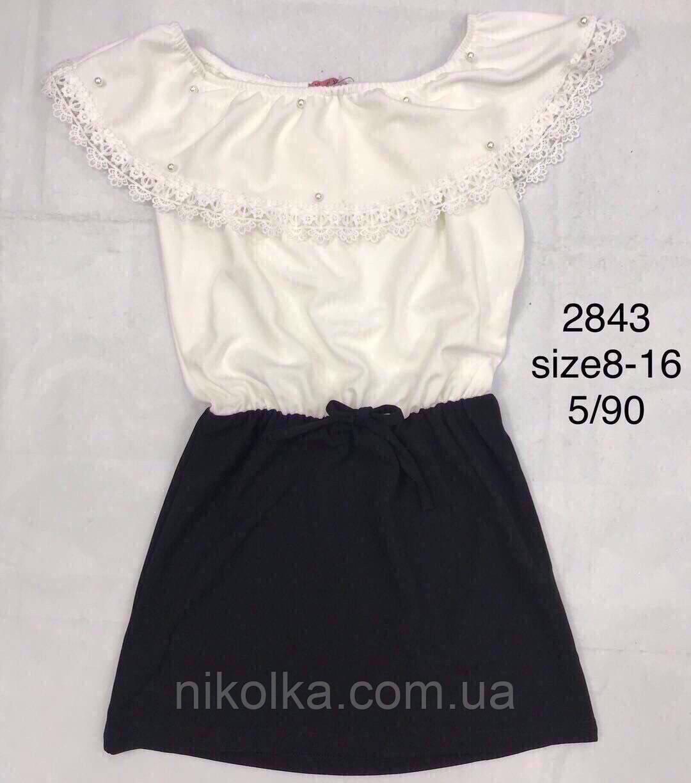 Сукня для дівчаток оптом, Lemon Free, 8-16 років, арт. 2843