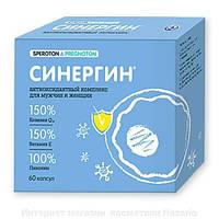 Синергин, 60 капс., АКВИОН