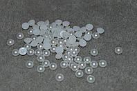 полубусины 5 мм  белые