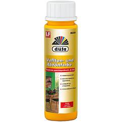 Пигмент универсальный Dufa Vollton-und Abtönfarbe, D230 №101 Желтый 0,75л