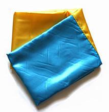 Прапор України 120 х 180 см, поліестер