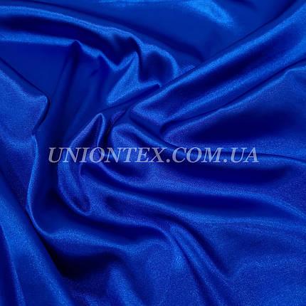 Ткань атлас стрейч синий электрик, фото 2