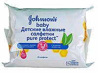 Johnson's Baby салфетки влажные (25 шт)