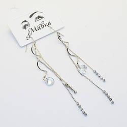 Серьги подвески Mavka Jewelry 1047, КОД: 301486