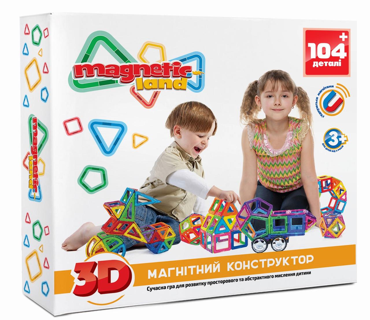 Магнитный конструктор Magnetic land Красный+ 104 детали(28474137 )