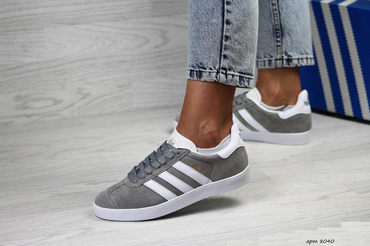 Женские кроссовки Adidas Gazelle (серо-белые)