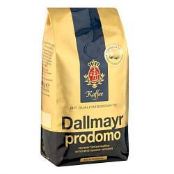 Кофе в зернах Dallmayr Prodomo 0,5 кг. Германия (100% Арабика)