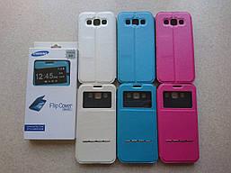 Чехол книжка для Samsung Galaxy E5 SM-E500H/DS