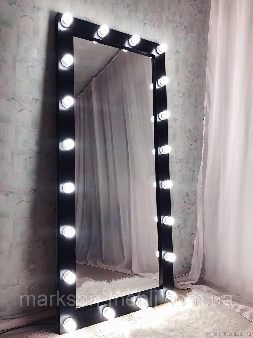 Зеркало ЧЕРНОЕ в полный рост с лампочками по кругу