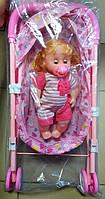 Детская игрушка! Коляска - люлька с куклой