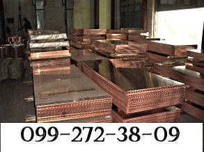 Лист 3  М1/М2/М3 (м, п/м, тв) ,шир: 600 до 1500 ,дл: 1000 до 6000.