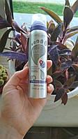 Дезодорант-спрей для ног против натирания «Актив-уход»