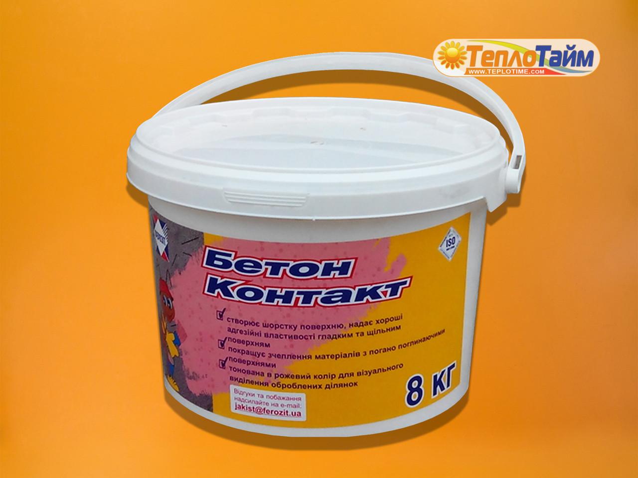 Грунт Бетон-Контакт, 1,5 кг