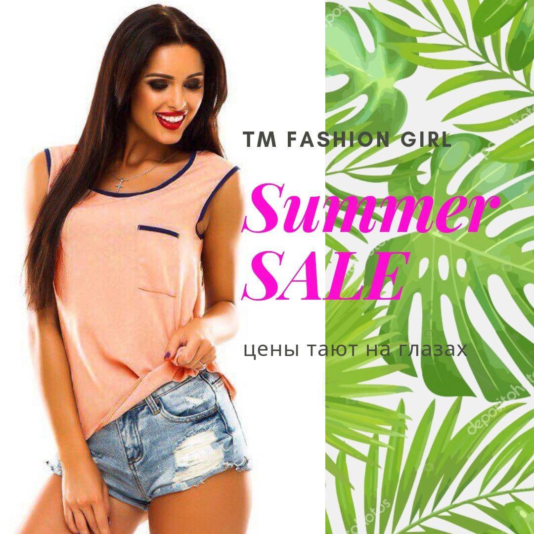 299ef08e074ae Распродажа от TM Fashion Girl. Новости компании «TM Fashion»